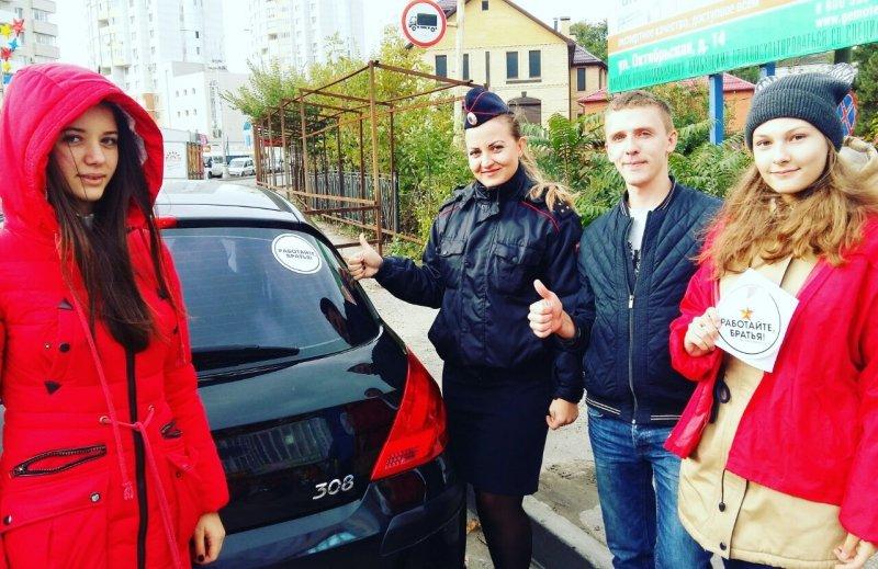 Ко Всероссийской акции «Работайте, братья!» присоединился Пятигорск, фото-2