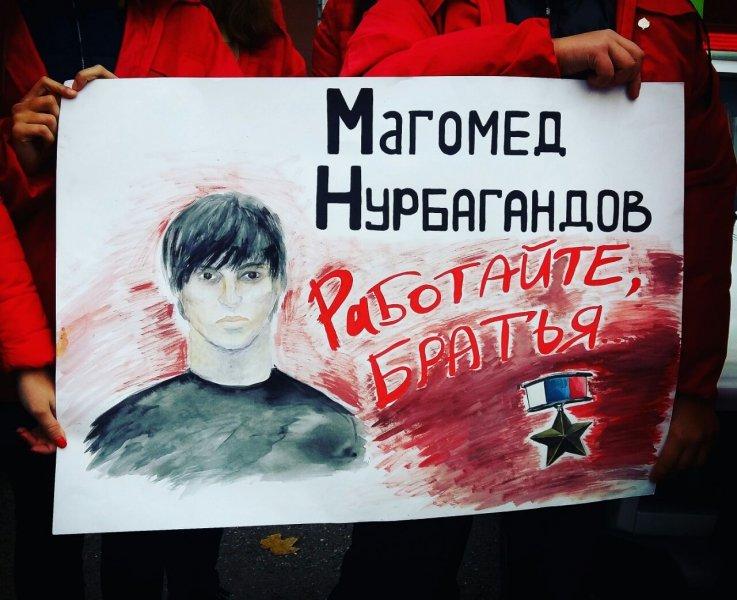 Ко Всероссийской акции «Работайте, братья!» присоединился Пятигорск, фото-1