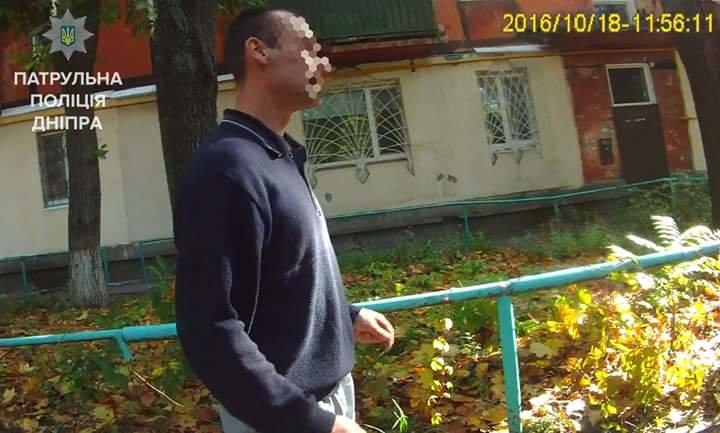 Днепрянин пытался зарезать жену ножницами (ФОТО), фото-2