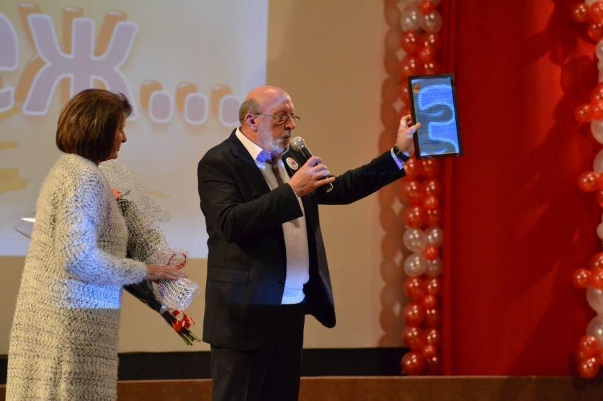 Каменской лицей НИТ отпраздновал свое 30-летие, фото-7