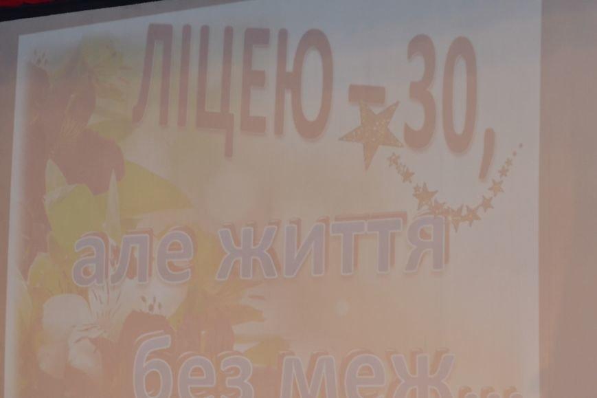Каменской лицей НИТ отпраздновал свое 30-летие, фото-3