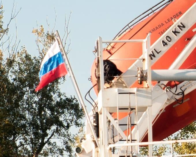 В Херсон зашло российское судно (фото), фото-1