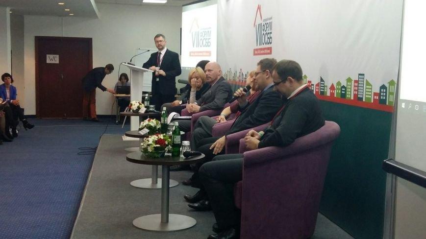У Львові стартував Всеукраїнський форум ОСББ: як це було (ФОТО), фото-5