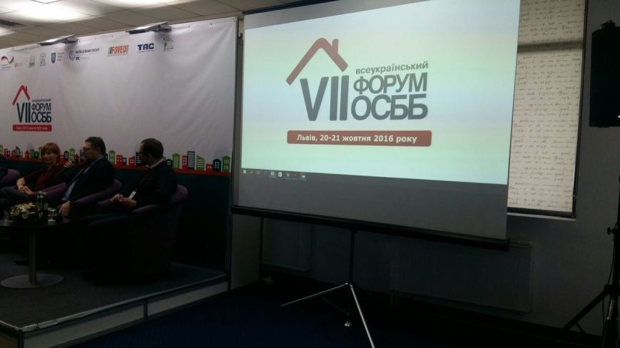 У Львові стартував Всеукраїнський форум ОСББ: як це було (ФОТО), фото-1