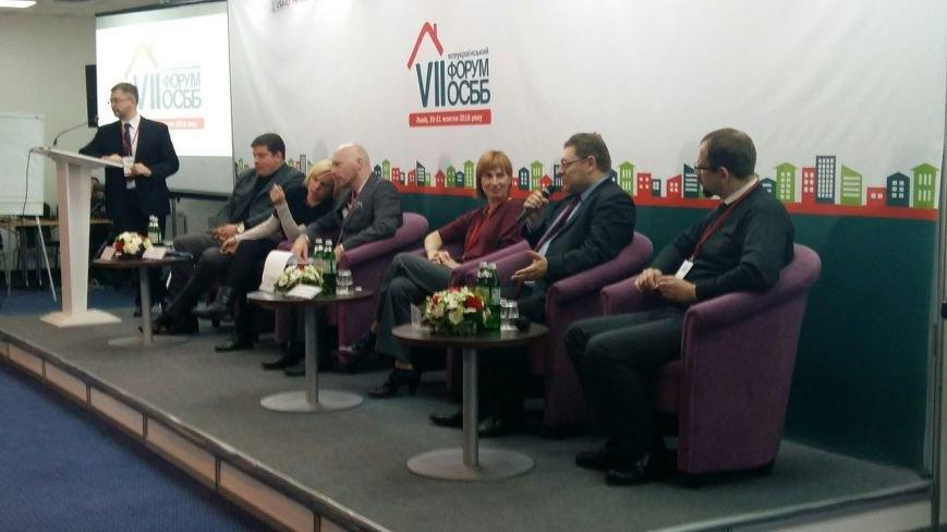 У Львові стартував Всеукраїнський форум ОСББ: як це було (ФОТО), фото-3