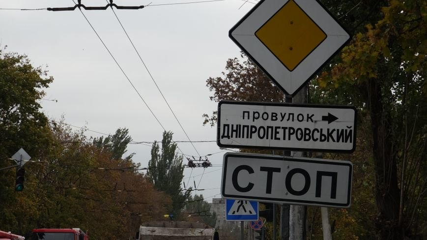 "В Мариуполе на пр. Нахимова выпал ""снег"" (ФОТОРЕПОРТАЖ, ВИДЕО), фото-7"