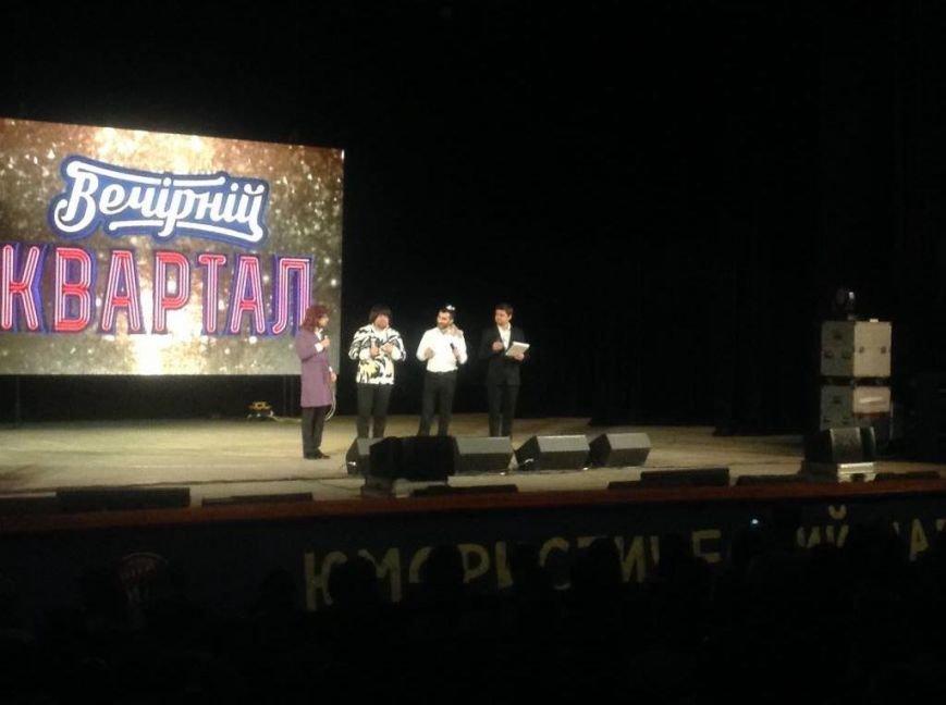 """""""Вечерний квартал"""" бесплатно рассмешил мариупольцев (ФОТО,ВИДЕО), фото-3"""