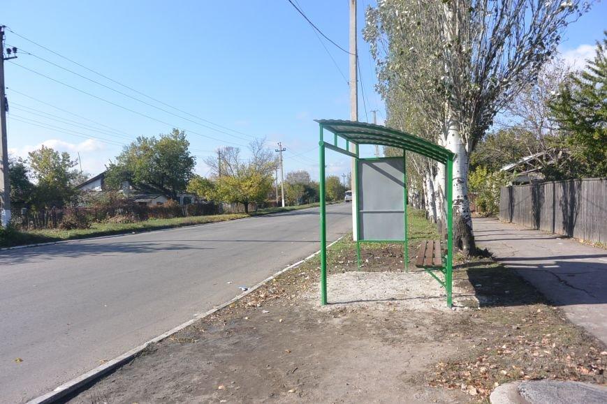 В Енакиево  появятся новые остановки, фото-1