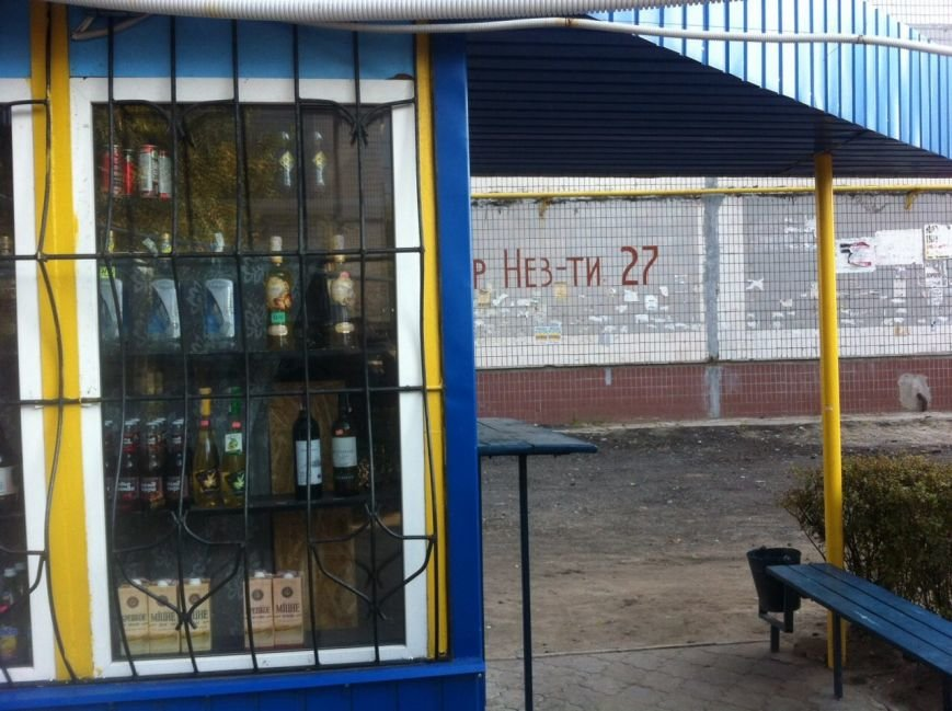 В киоске на левобережье Каменского изъяли 501 бутылку алкоголя без лицензии и российские сигареты, фото-1