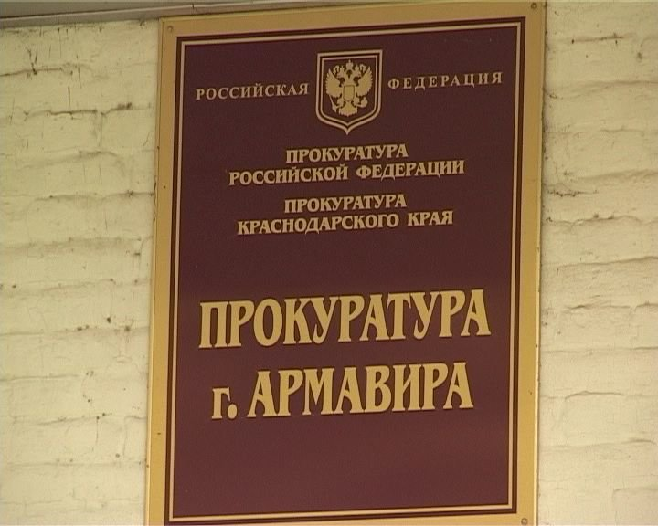 2010_Prokuratura-2