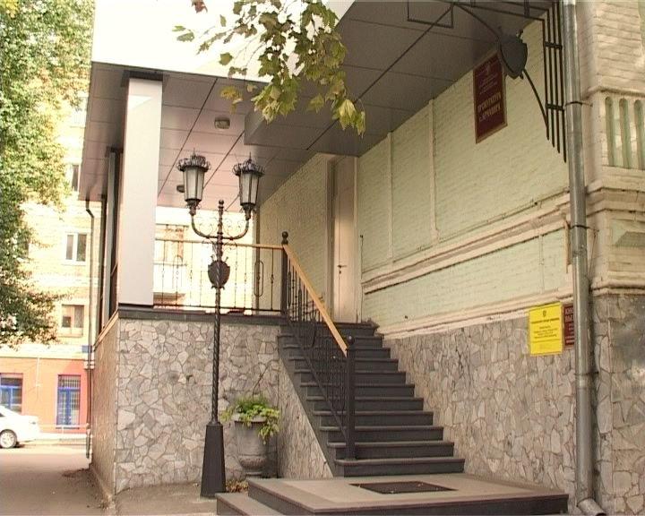 2010_Prokuratura-1