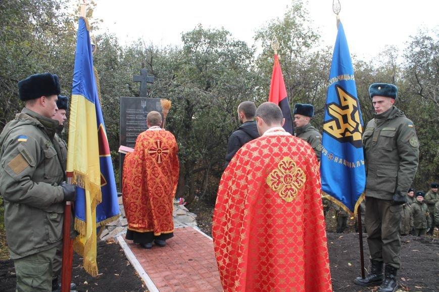 Вблизи Бахмута установили памятник погибшим в ДТП бойцам батальона имени Кульчицкого, фото-6