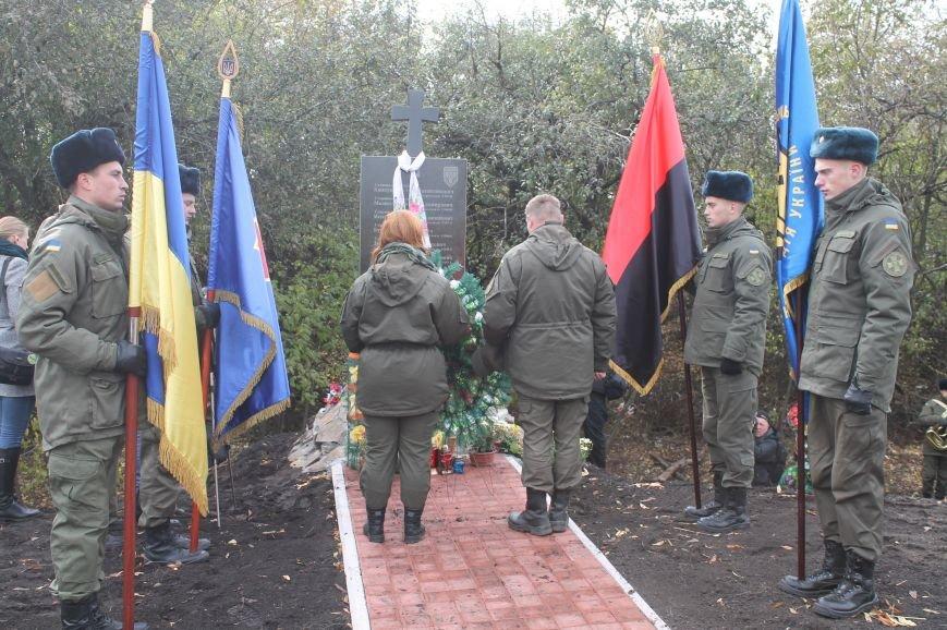 Вблизи Бахмута установили памятник погибшим в ДТП бойцам батальона имени Кульчицкого, фото-12