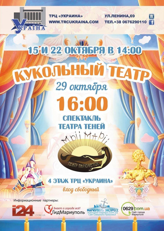 """ТРЦ """"Украина"""" приглашает на вечер ЖИВОЙ МУЗЫКИ!, фото-2"""