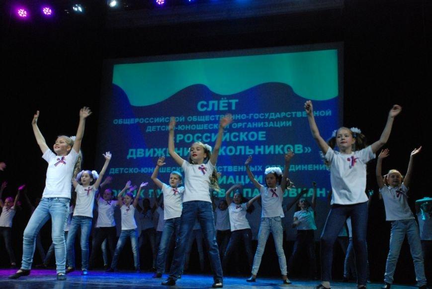 Первый слет «Российского движения школьников» Пушкинского района, фото-2