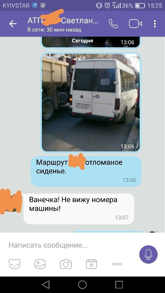 В Днепре рассказали, как снять с рейса поломанную маршрутку (ФОТО), фото-3