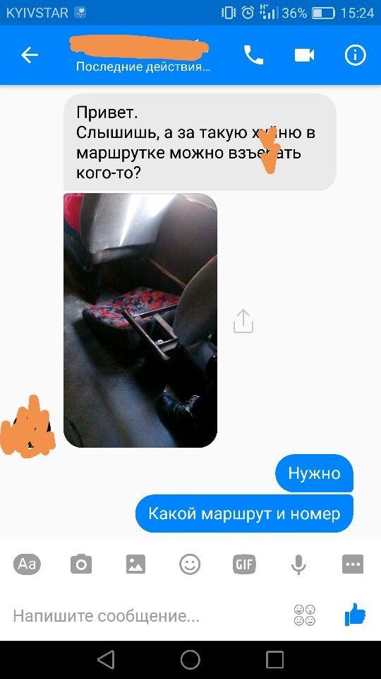 В Днепре рассказали, как снять с рейса поломанную маршрутку (ФОТО), фото-1