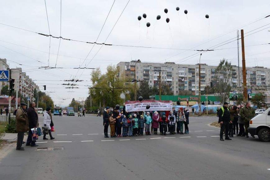 Флешмоб северодонецких школьников против халатных водителей (фото), фото-1