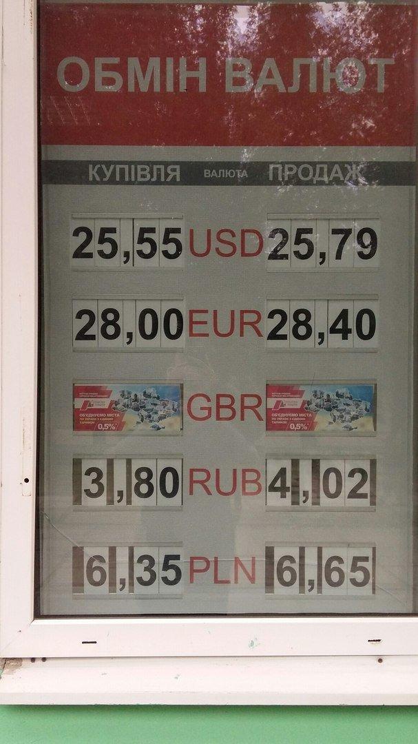 Скільки коштує долар та євро у Львові: реальний курс валют станом на 21 жовтня (ФОТО), фото-2