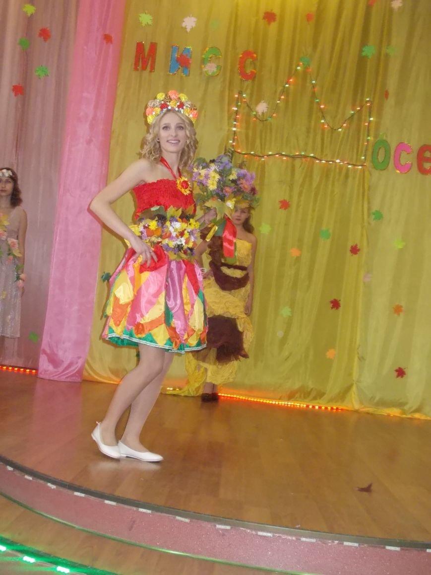 В Колледже транспортной инфраструктуры прошел конкурс «Мисс Осень», фото-3