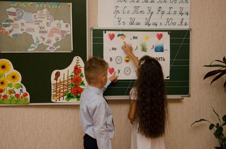 """В Каменском на базе школы №25 реализуется проект """"Интеллект Украины"""", фото-2"""