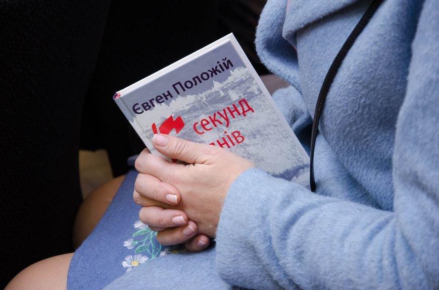 В Днепре презентовали новый остросюжетный роман о войне на Донбассе (ФОТО), фото-9