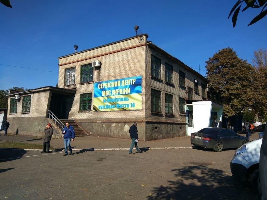 Как в Мариуполе купить недорогой автомобиль?, фото-5