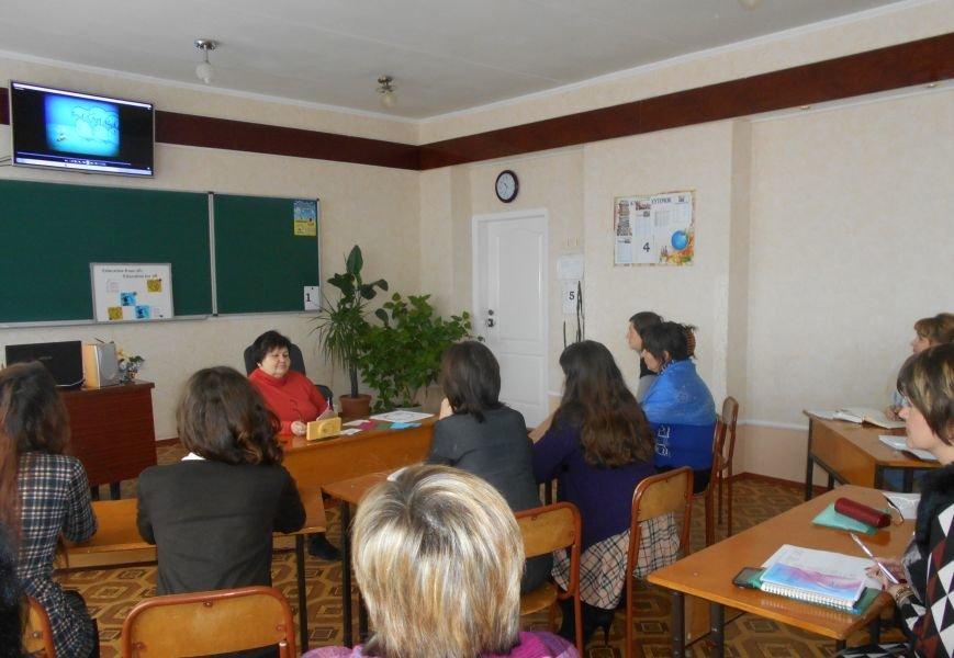 В Бахмуте директора школ разрабатывают инновационные пути развития учебных заведений, фото-3