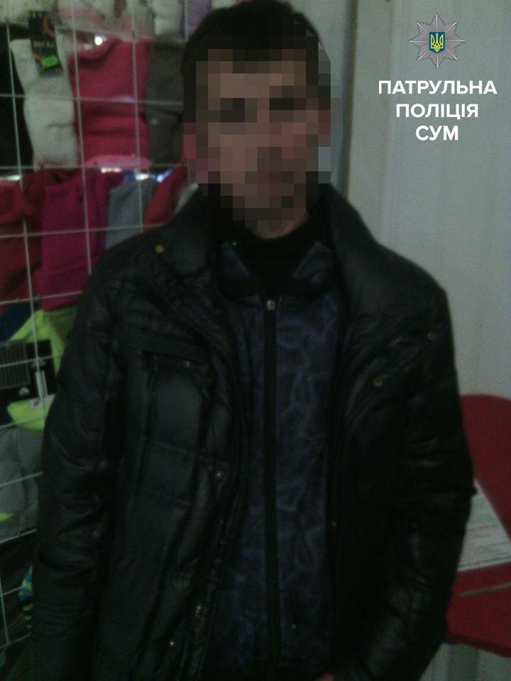 У сумчанина патрульные обнаружили 9 ампул «Димедрол» (ФОТО), фото-2