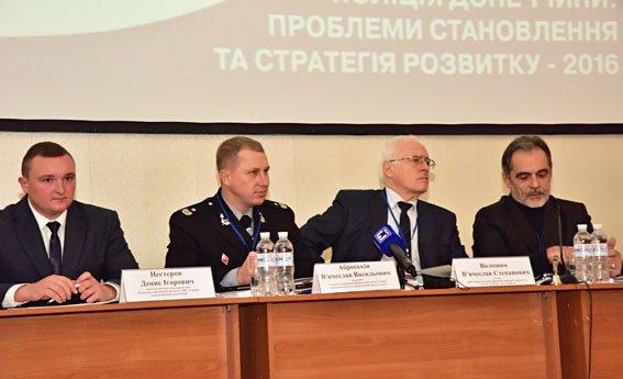 Конференция ПГТУ 21 (1)