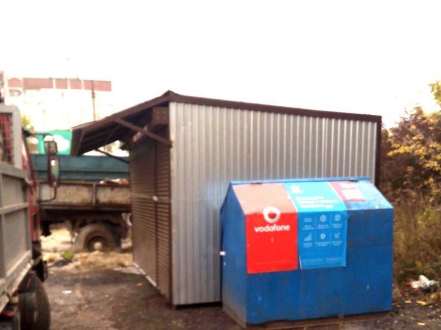 У Тернополі демонтують кіоски, власники яких не встановлені (фото), фото-1