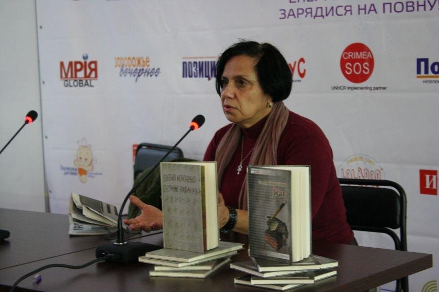 Как проходил первый день Запорожской книжной толоки, - ФОТОРЕПОРТАЖ, фото-26