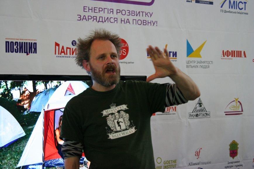 Как проходил первый день Запорожской книжной толоки, - ФОТОРЕПОРТАЖ, фото-11
