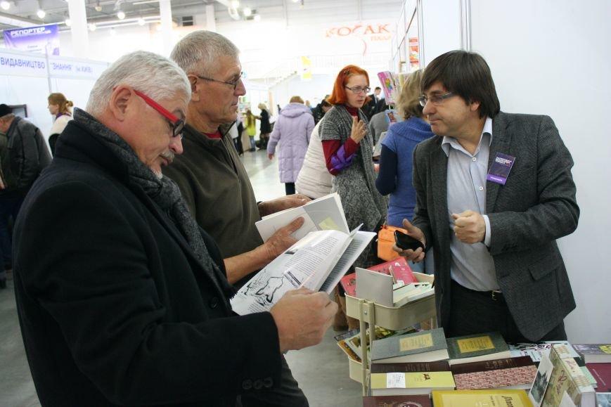 Как проходил первый день Запорожской книжной толоки, - ФОТОРЕПОРТАЖ, фото-3