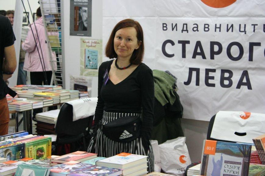 Как проходил первый день Запорожской книжной толоки, - ФОТОРЕПОРТАЖ, фото-20