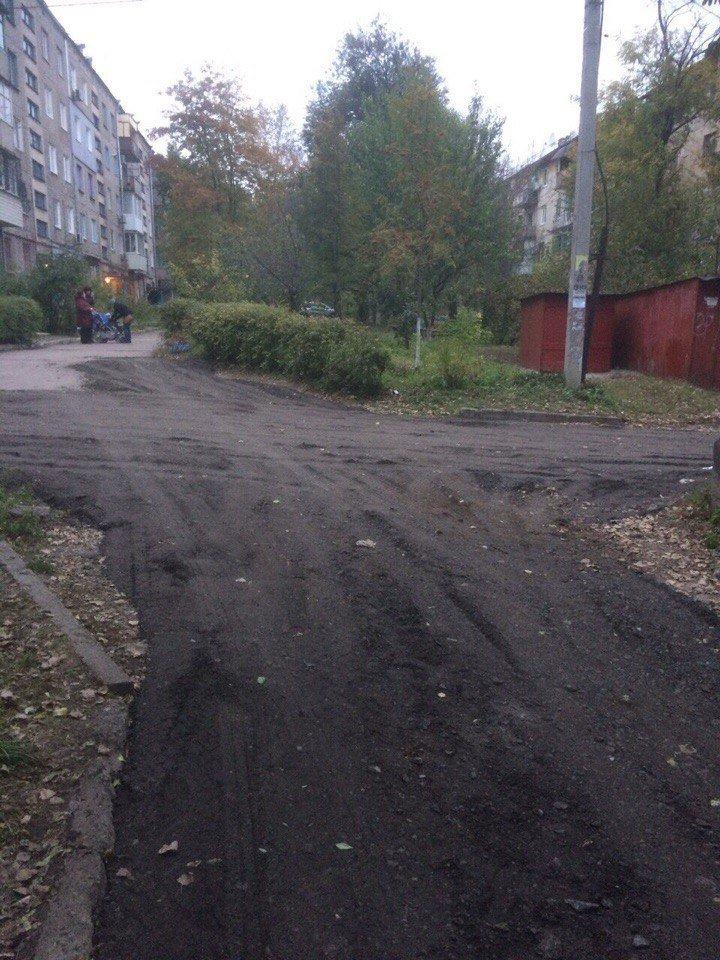 Жильцы улицы Николенко вместе с депутатом Сергеем Коваленко отремонтировали межквартальную дорогу, фото-4