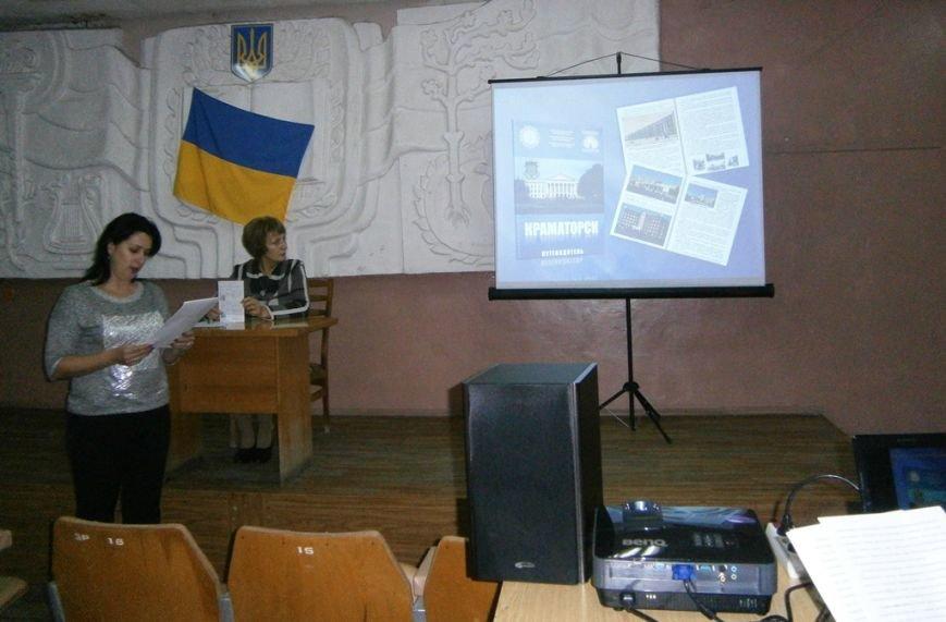 PA200779