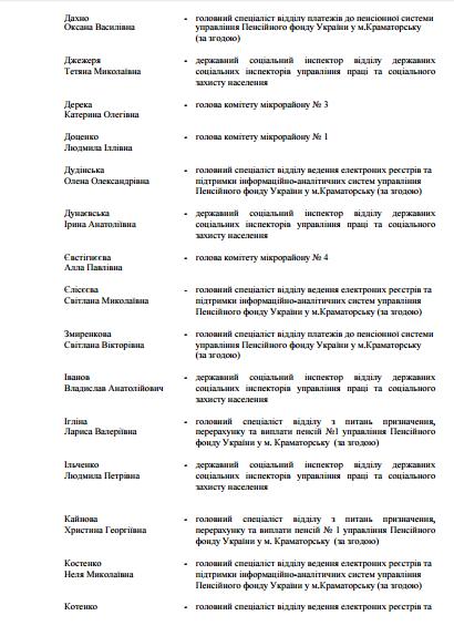 screenshot-www.krm.gov.ua 2016-10-22 10-49-59