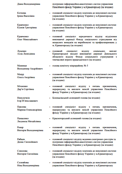 screenshot-www.krm.gov.ua 2016-10-22 10-50-40