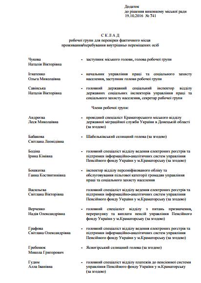 screenshot-www.krm.gov.ua 2016-10-22 10-49-15