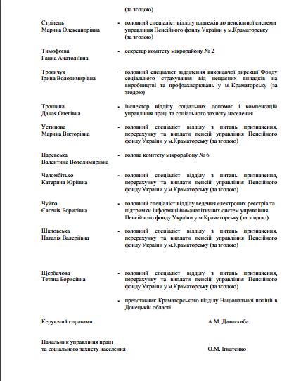screenshot-www.krm.gov.ua 2016-10-22 10-51-22