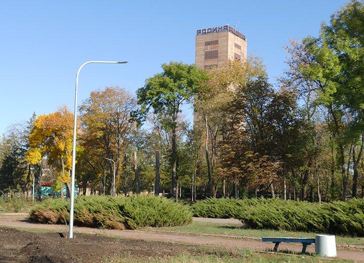 парк Родина