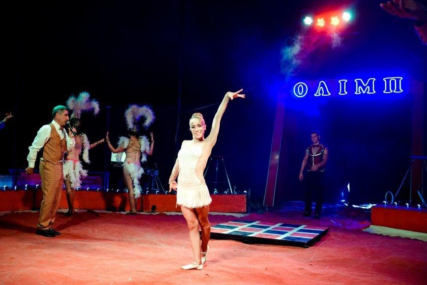 """В Каменском цирк """"Олимп"""" выступит со своей новой программой, фото-1"""