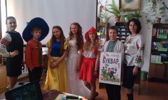 У Новограді-Волинському відбулася посвята в читачі учнів 2-их класів, фото-4