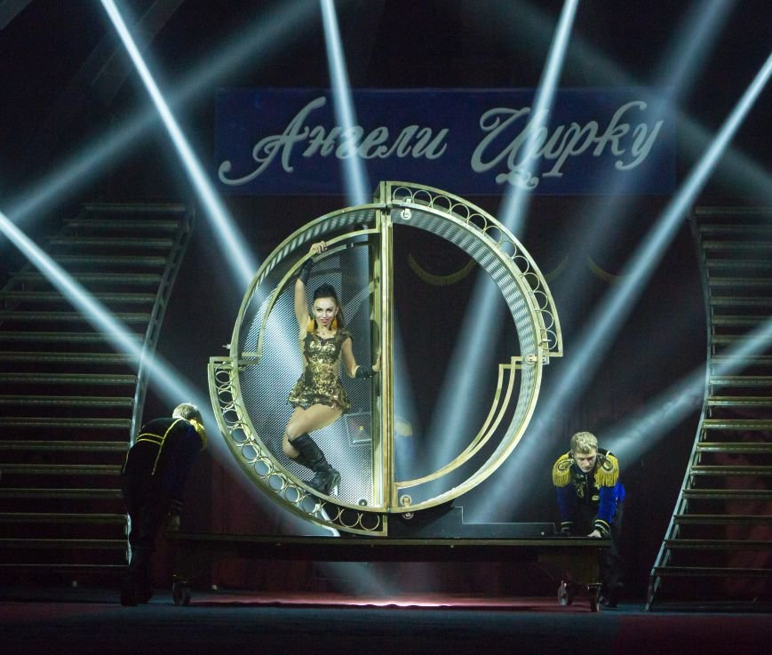 Самый большой цирк Украины, цирк «Кобзов» порадует гастролями Кропивницкий!, фото-4