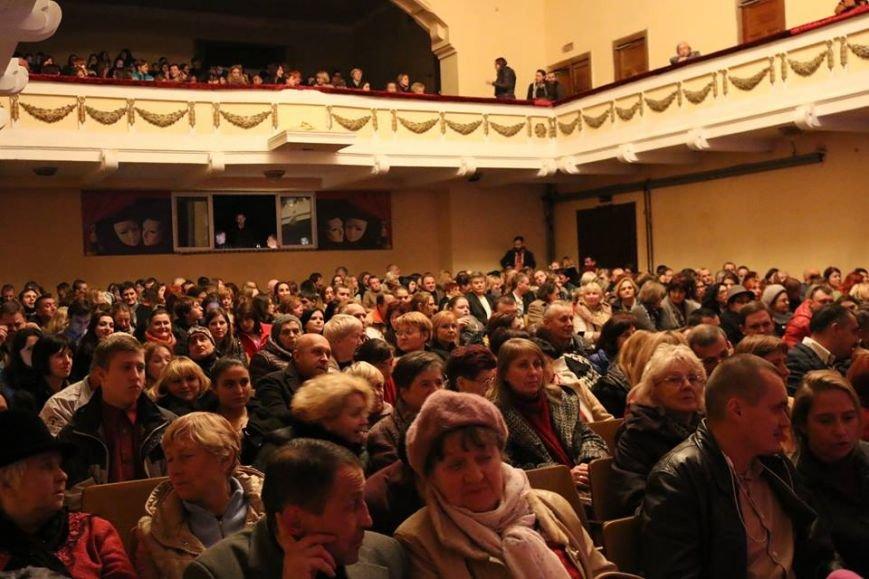 Завтра у Львові виступить Луганський драмтеатр, фото-2