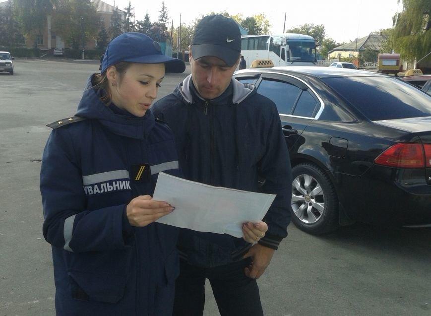 Кировоградская область: специалисты Службы спасения продолжают обучать жителей области правилам пожарной безопасности, фото-2