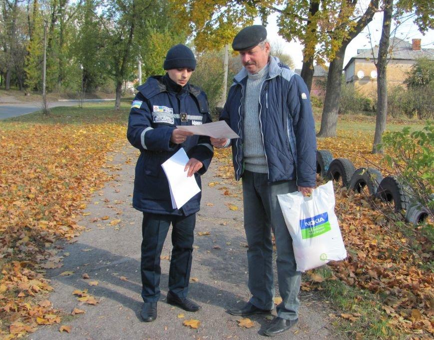 Кировоградская область: специалисты Службы спасения продолжают обучать жителей области правилам пожарной безопасности, фото-3