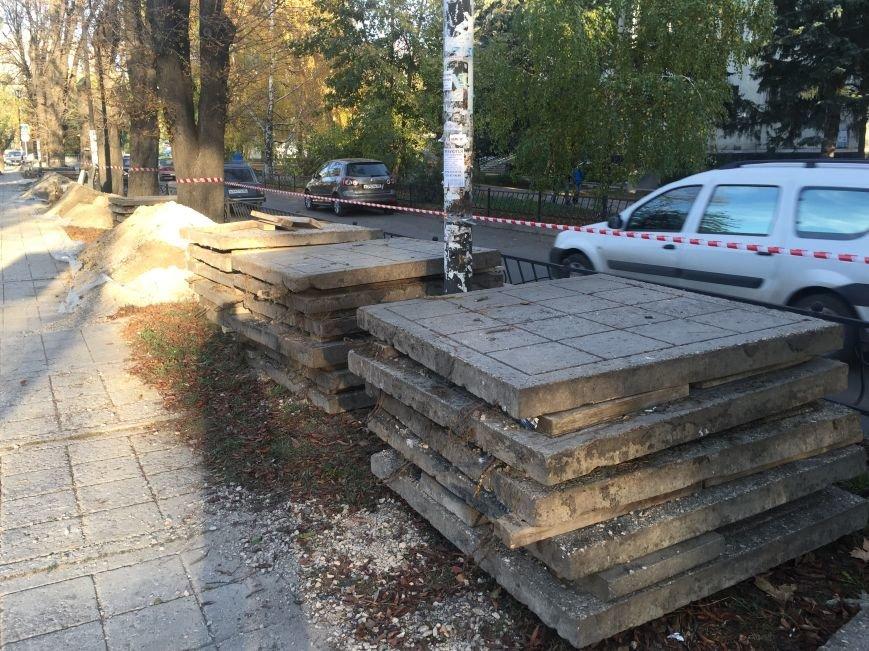 В Симферополе начали реконструировать бульвар Франко (ФОТОФАКТ), фото-2