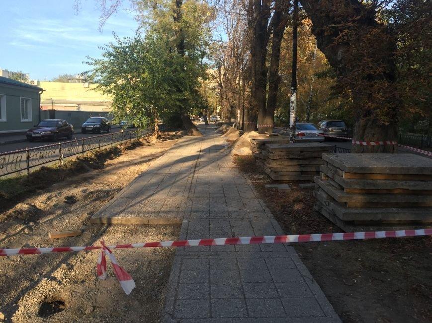 В Симферополе начали реконструировать бульвар Франко (ФОТОФАКТ), фото-1